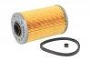Фильтр топливный, 1.9-2.5-3.0dCi /TRAFIC 03- (Purflux) 1 457 431 724