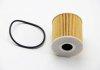 Фильтрующий элемент масляного фильтра FORD - TRANSIT CITROEN - BERLINGO, JUMPER FIAT - DUCATO PEUGEO OX 339/2D