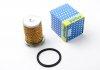 Фильтр топливный, 1.9-2.2dCI 01- /MASTER C496