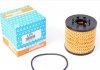Фильтр масляный, 2.2-2.5dCI /TRAFIC L270
