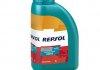 Масло моторное Repsol Elite Multivalvulas 10W-40 (1 л) rp141n51