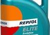 Масло моторное Repsol Elite Evolution Fuel Economy 5W-30 (4 л) rp141p54