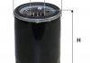 Фильтр масляный, Accord 83-89, Civic 87-91, CR-V 07-12 WL7134